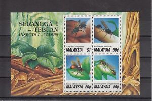 TIMBRE-STAMP-BLOC-MALAYSIE-Y-amp-T-5-FAUNE-INSECTE-NEUF-MNH-MINT-1991-A70