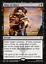 mtg-GREEN-BLACK-DESERTS-DECK-Magic-the-Gathering-rare-60-card-AMON-ramunap-hydra thumbnail 6