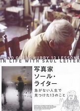 13 Lessons In Life Saul Leiter Japanese Chirashi Mini Ad-Flyer Poster 2014 Docu
