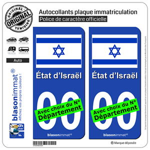Drapeau 2 Stickers autocollant plaque immatriculation Auto Pakistan