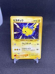 PIKACHU - No. 025 - Japanese Neo Genesis - MP Pokemon Card - Common