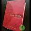 Biblia-Letra-Gigante-reina-valera-1960-Rosa-Canto-Floreado-034-Personalizada-034 thumbnail 1