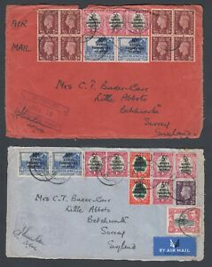 TWO-Front-of-Covers-Large-Pieces-South-Africa-KUT-ovpt-stamps-amp-KGVI-GB-stamps