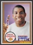 thumbnail 17 - UNDERVALUED 1990 NBA Basketball Starting Lineups SLU CARDS David Robinson Malone