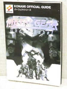 METAL-GEAR-Ghost-Babel-Guide-Nintendo-Game-Boy-Book-2000-SK55