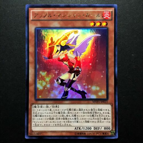 YuGiOh Cards Japanese Apple Magician Girl MVP1-JP015 KC Ultra Rare UR Konami