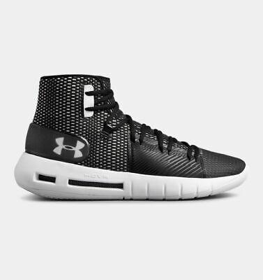 HOVR Havoc Basketball Shoes
