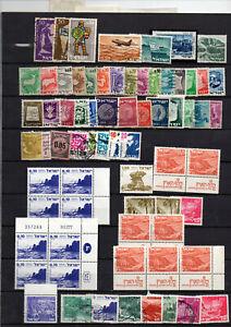 108-timbres-Israel-avec-quelques-neufs-et-blocs-de-4