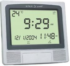 Al-Fajr Azan and Alarm Wall Clock