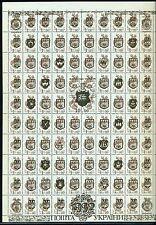 STEMMI STORICI - COATS UKRAINE 1992 Overprint Russian Stamps sheet 1