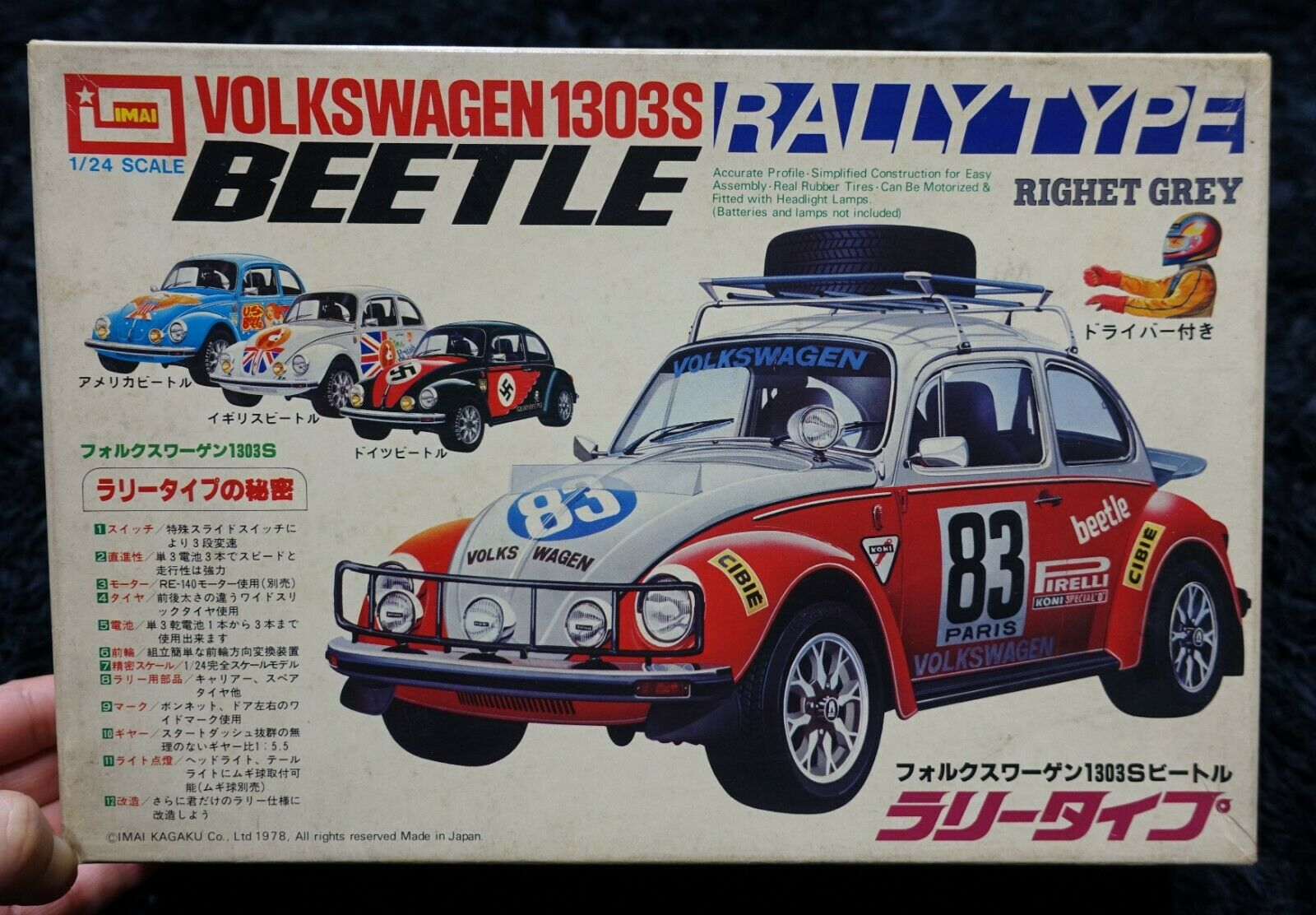 VOLKSWAGEN 1303S BEETLE RALLY TYP 1 24 modellL KIT IMAI JAPAN