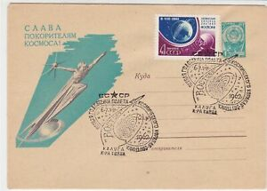 Russia 1962 Rocket Orbiting Planet Space Slogan Cancels Stamps Cover Ref 30091