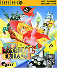 Magical Chase (TurboGrafx-16, 1993)