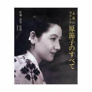 All-of-Madonna-Setsuko-Hara-eternal-1986