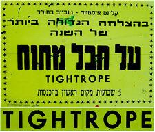 "1984 Film HEBREW MOVIE POSTER Israel ""TIGHTROPE"" Hebrew CLINT EASTWOOD J.BUJOLD"