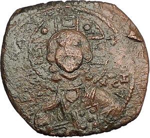 JESUS-CHRIST-Class-B-Anonymous-Ancient-1028AD-Byzantine-Follis-Coin-CROSS-i53913