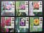 SJ-Malaysia-Garden-Flowers-Definitive-Issue-Johor-Sultan-2016-stamp-color-MNH thumbnail 1