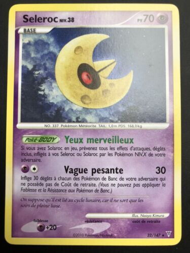 Carte Pokemon SELEROC 32//147 Rare PLATINE VAINQUEURS SUPREMES FR NEUF