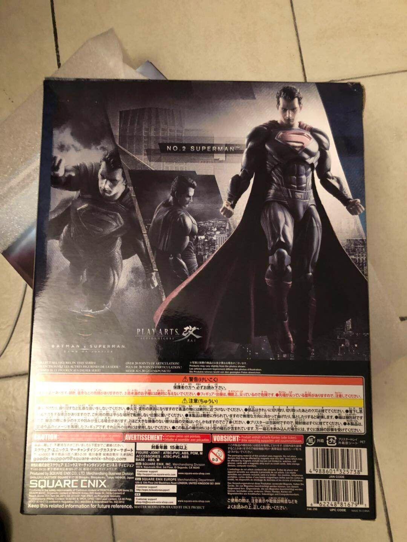 Square enix dc comics, batman und superman. superman spielen kunst kai.