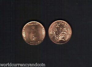 1975 Myanmar Burma 50 Pyas Brilliant Uncirculated Bronze Wheat FAO Coin