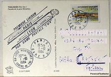 Yt 2334 FRANCE 1° liaison postale par TGV PARIS LYON  1984