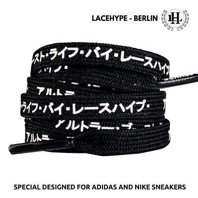 """KüHn """"katakana"""" Schnürsenkel Für Adidas Ultra Boost, Nmd, Yeezy Sneaker, Schwarz Verschiedene Stile"""