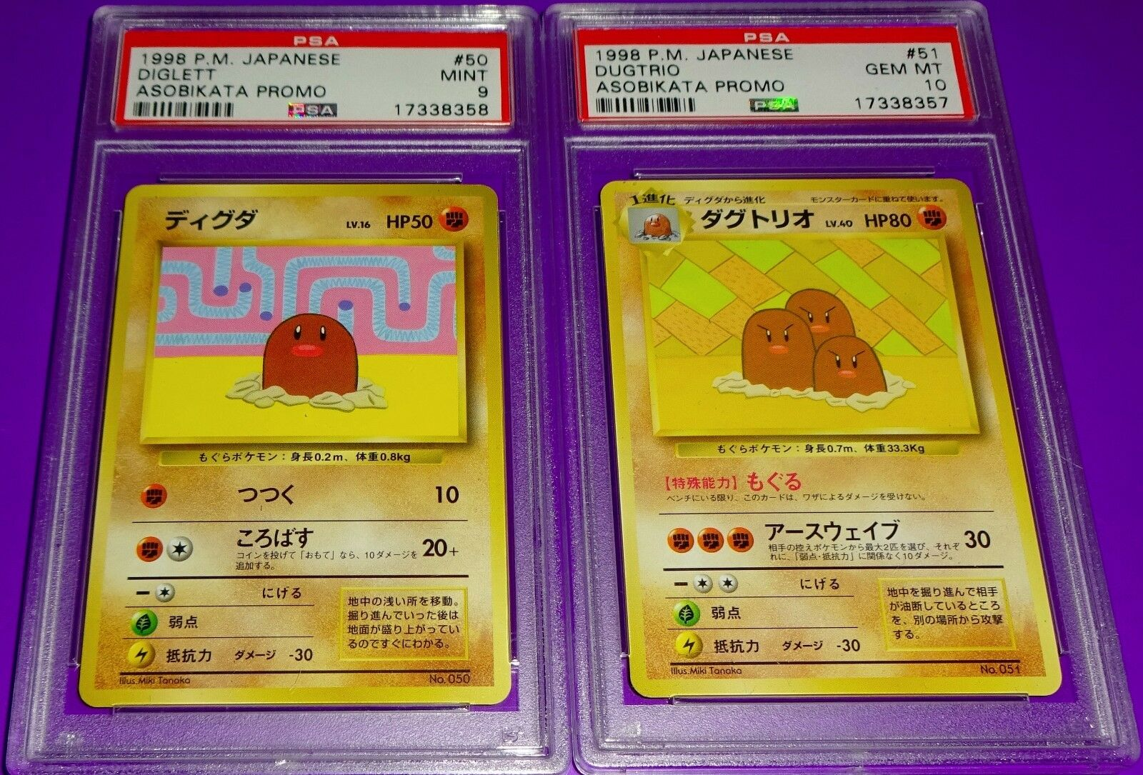 Pokemon Psa 9 Diglett Psa 10 Dugtrio Japanese Asobikata  promo 2 Card Lot