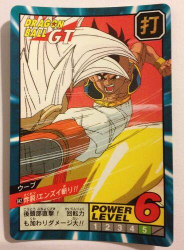 Dragon ball Z Super battle Power Level 842