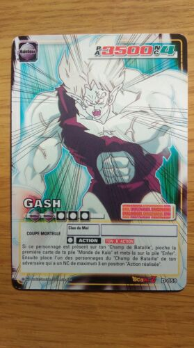 Carte Dragon Ball Z Gash D-659