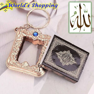 Gold-Koran-Quran-Keyring-With-Real-Quranic-Verses