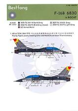 Bestfong Decals 1/48 GENERAL DYNAMICS F-16B Republic of China Air Force