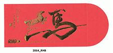 Ang Pao Red Packet–2 pcs 2014 RHB Bank Golden Horse & Wording