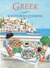Greek Vegetarian Cooking by Alkmini Chaitow (Paperback, 1997)