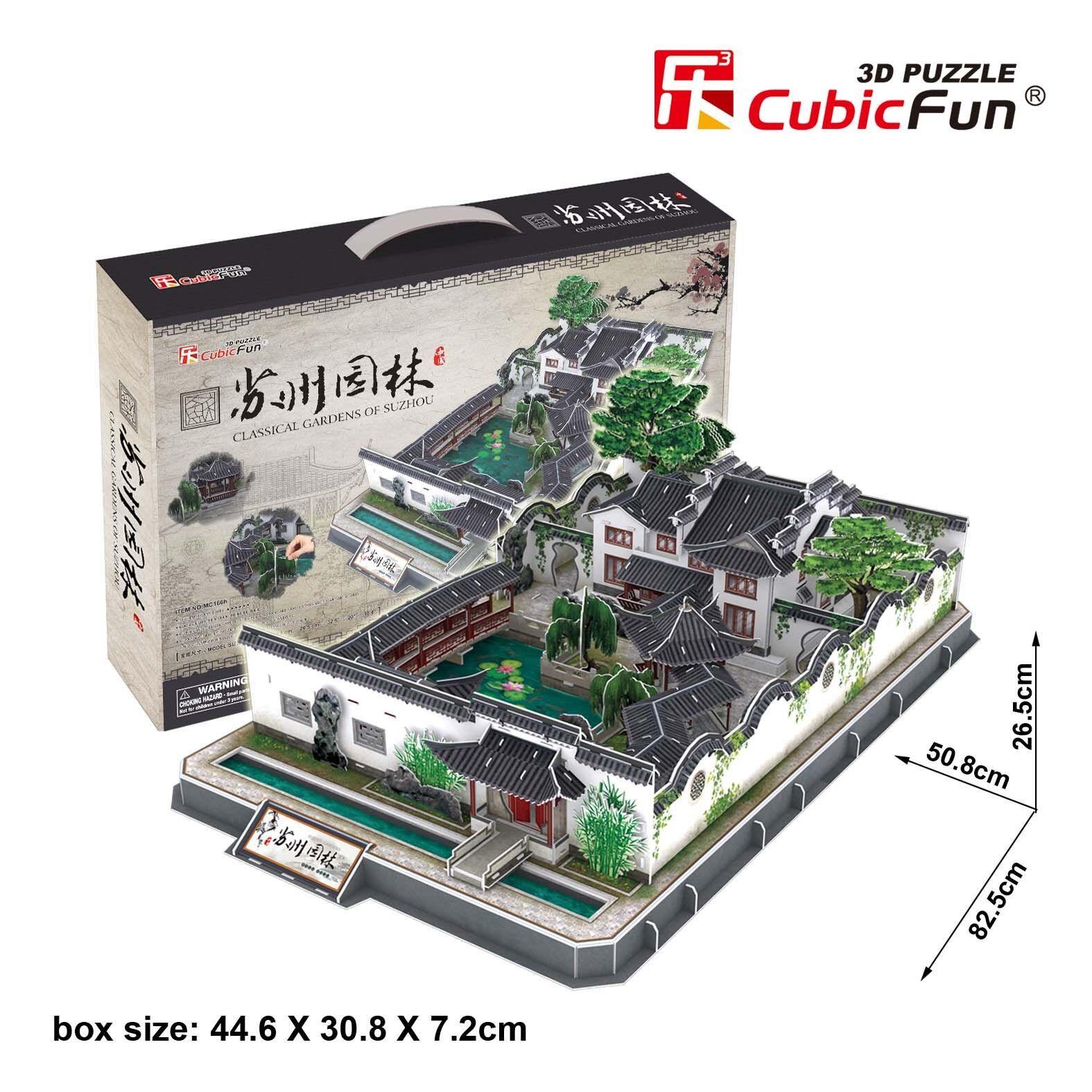 Gardens of Suzhou CUBICFUN 3D  PUZZLE papier modèle MC166h 362 PIECES bricolage Jouets OK  parfait