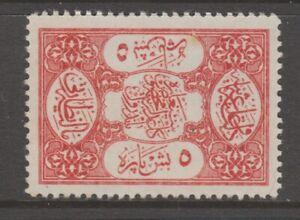 Iraq-Cinderella-Revenue-stamp-9-11-20-as-seen-Mesopotamia-used-no-gum