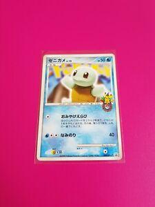 Pokemon-Japanese-Squirtle-Pokemon-Center-Promo-009-DPt-P-Lightly-Played