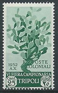 1932 LIBIA SESTA FIERA TRIPOLI 25 CENT MNH ** - K099 8lI4RLxc-07152041-455721608