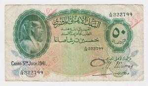 Egypt-50-Piastres-1941-P21b-Fine-NIXON-Large-Sign-Tutankhamen-Currency-Bill