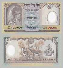Nepal 10 Rupees 2002 Polymer p45 unz.