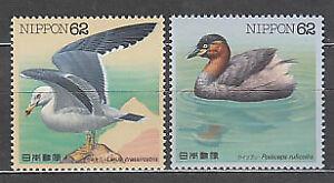 Japon-Correo-1991-Yvert-1952-3-Mnh-Fauna-aves