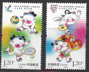 China-2017-20-13th-National-Games-of-PRC-Sport-stamps