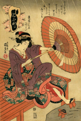 Lady About To Get Wet 22x30 Japanese Print Kunisada Asian Art Japan
