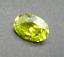 Apple Green 8x10mm 4.52Ct Zircon Oval Cut AAAAA VVS Loose Gemstone
