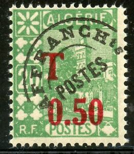 Stamps Topical Stamps Timbre Algerie Neuf Preoblitere N° 28 ** Mosquee Strong Resistance To Heat And Hard Wearing Stamp