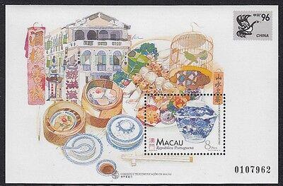 Macau 21345 1996 Briefmarkenausstellung Block 37 **,