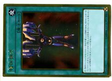 YUGIOH GOLD RARE N° GP16-JP017 Mind Control