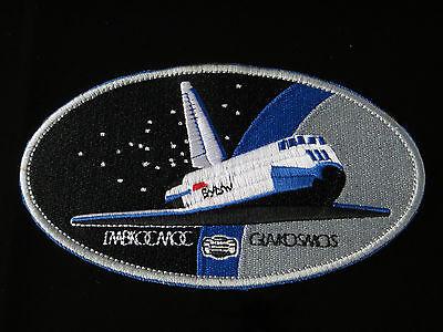 space shuttle programming language - photo #48