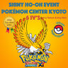 Pokémon ORAS – HO-OH EVENTO POKÉMON CENTER KYOTO 6IV's - ANY NATURE