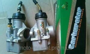 2-VERGASER-K68-Dnepr-Ural-carburetors-K750-M72