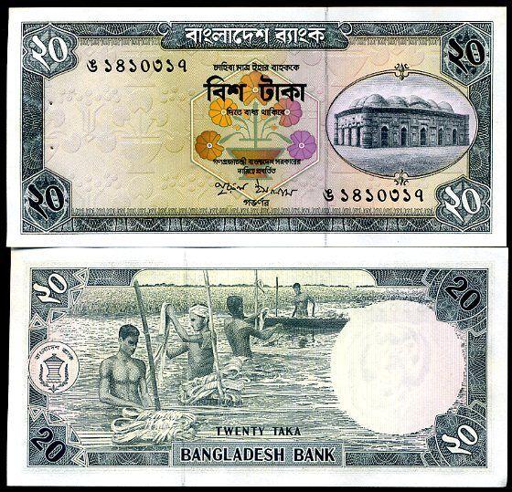 BANGLADESH 20 TAKA ND 1979 P 22 AU-UNC W/H